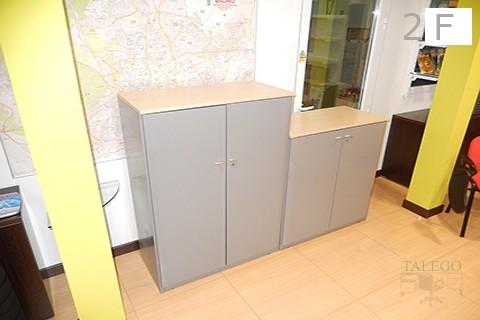 Muebles talego muebles de oficina y hosteler a madrid y toledo armario met lico segunda mano - Mueble oficina segunda mano ...