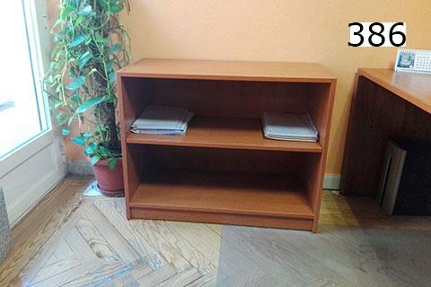 Mobiliario de oficina de 2da mano