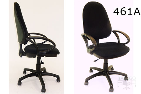 silla oficina 2da mano