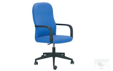 Sillon de respaldo alto modelo vesta tapizado en azul