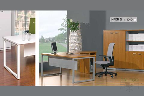 Muebles talego muebles de oficina y hosteler a madrid y for 5 muebles de oficina