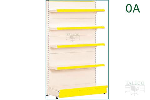 Mural con cinco bandejas de estanteria beige y amarilla