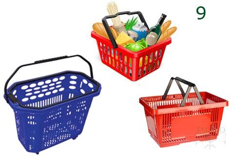 Vista de las diferentes opciones en cestas de compra