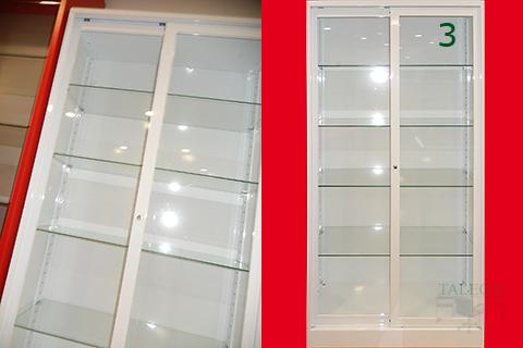 vista armario de vitrina id con estructura metalica