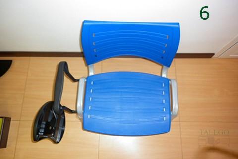 vista superior silla iso se carcasa azul con pala abatida